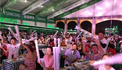 徜徉绿水青山 啤酒节世博园会场开幕
