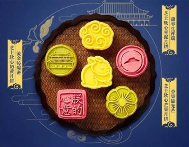 故宫卖萌 出品的高颜值月饼比艺术品还艺术品-半岛网