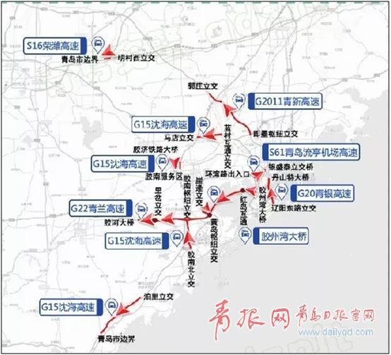 高速公路拥堵路段预判:预计g15沈海高速黄岛段,g20青银高速机场段,g