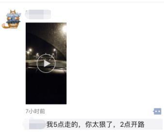 长假首日多堵?凌晨五点出门就堵住了婚车车队被堵在路上,新郎伴郎无奈徒步接新娘!