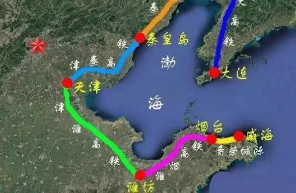 环渤海高铁年底开工!2021年威海可直达这些地方