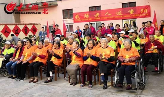 青岛小鲍岛社区重阳节慰问活动为老人们带来欢乐