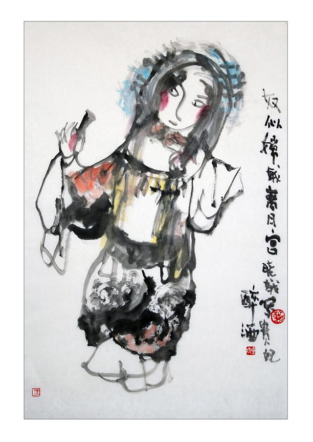 【回澜阁】戏如人生笔墨知——观王晓娥戏曲人物画感言