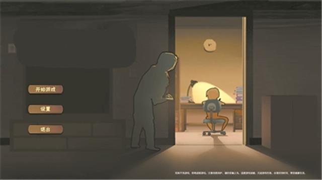 """体验父母艰辛 """"中国式家长""""游戏网上引热议"""