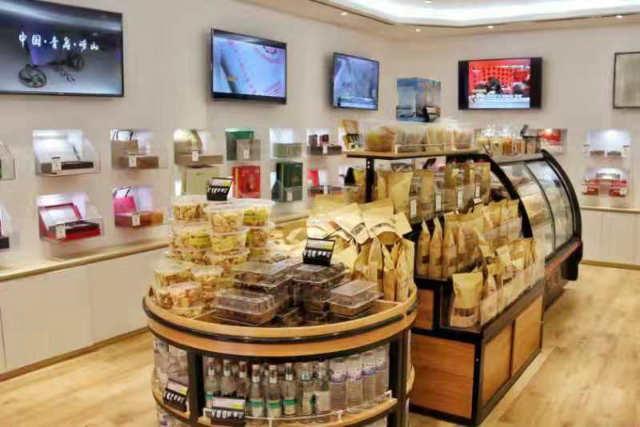 王哥庄特色产品展馆开门迎客啦 10余种特产展现王哥庄特色