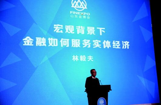 山东金博会23日济南启幕 多位顶级专家将莅临