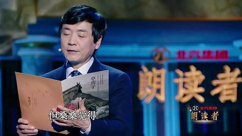 曹文轩精选经典篇目 推出朗读本及新书《疯狗浪》