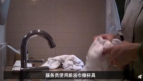 """五星级饭店乱象频曝光,山东将出""""旅游住宿服务标准"""""""