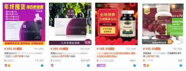 一种中国热销的保健品,却是来自美国的造假骗局