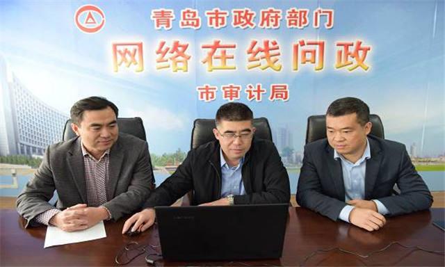地铁,机场等重点项目,青岛审计部门将全程跟踪审计