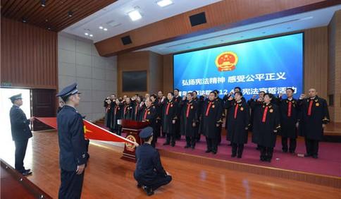青岛海事法院组织开展宪法宣传日暨法院公众开放日活动