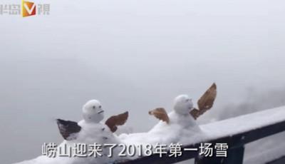 半岛V视 | 美呆了!雪肤落崂山,崂山迎今冬初雪