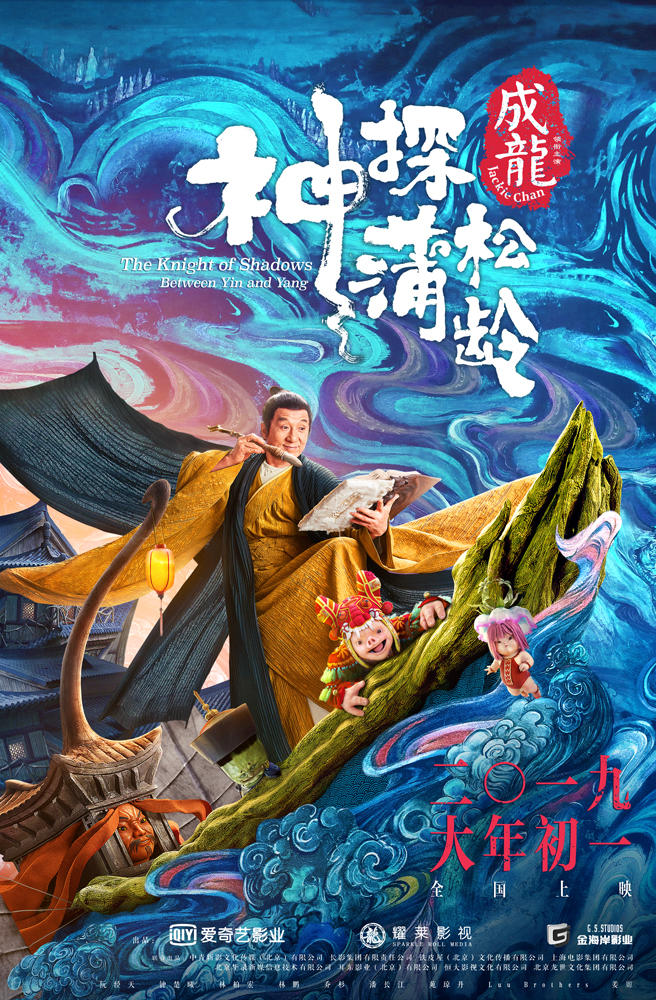 韩寒新片强碰成龙,海南岛电影节将成2019春季档期风向标图片