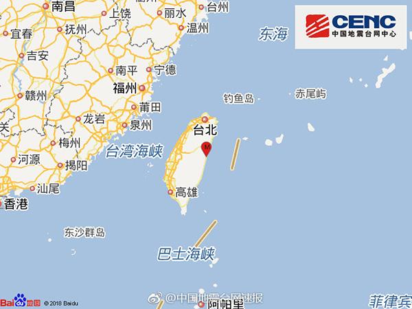 台湾花莲县发生4.6级地震,震源深度18千米