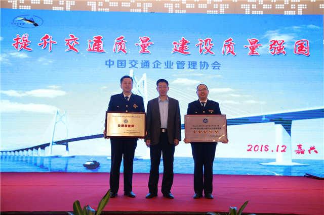 http://www.zgmaimai.cn/jiaotongyunshu/167501.html