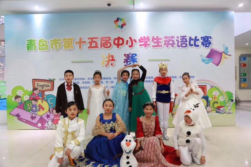 上清路小学四年级一班参赛剧目《冰雪奇缘》登顶青岛中小学生英语比赛