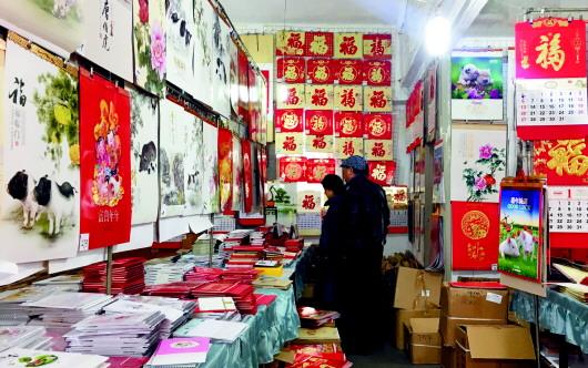 七旬老人坚守32年延续传统 挂历演变史折射时代变迁