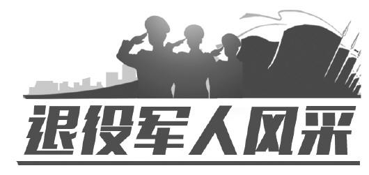 退役军人风采|退伍女兵赵秀梅的坚守和创业故事