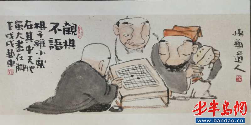 刘艺东古意人物画作品欣赏