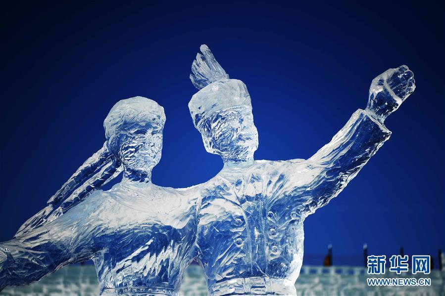 (社会)(3)哈尔滨国际冰雕比赛落幕