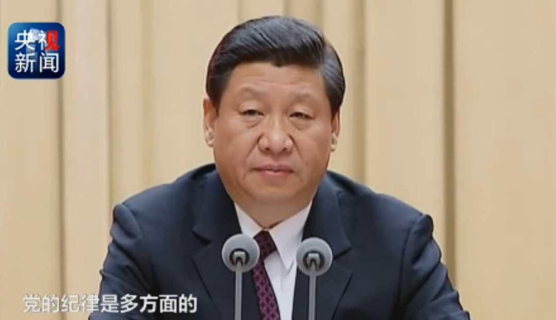 秦岭违建别墅事件始末:陕西省委书记等大量官