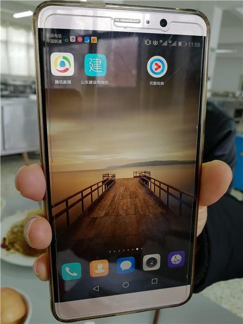 """蓝色图标为这款手机APP的样貌,为蓝底色上面加白色""""建""""字。"""