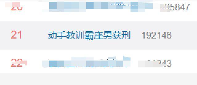 """小伙��x勇��汀鞍宰�"""",�s因�@一�幼鞒杀桓�"""