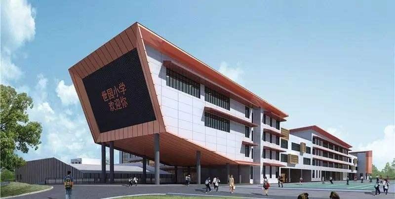 青岛最大规模小学封顶!60班制世园小学招2400名学生