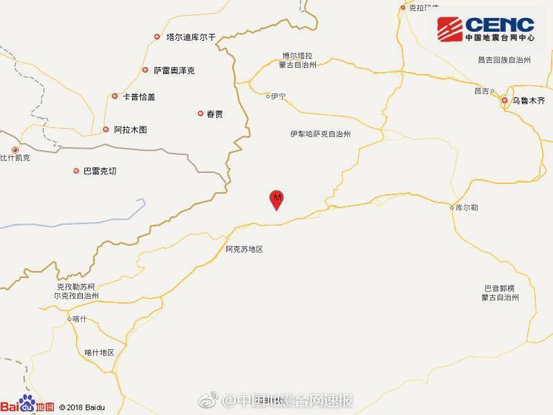 新疆阿克苏地区拜城县发生4.3级地震,震源深度6千米