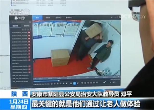 """陕西破获水疗仪诈骗案:上门为老人泡脚,称水变色是""""排毒"""""""