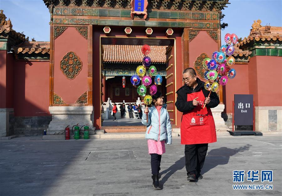 (文化)(1)中华老字号故宫过大年