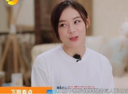 热搜:张戈追求袁姗姗四年 他俩的初次见面有点