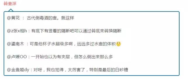 """""""葛优躺""""26年后重现江湖!小岳岳笑场登顶热搜 网友:这届春晚满足了"""