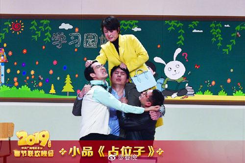 """2019央视春晚""""追梦人""""开启执着奋斗幸福年"""