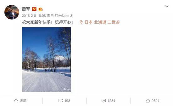 企业家怎么过春节?王石雷军周鸿�t雪道竞速