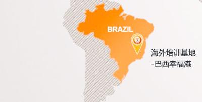为欧美劲旅输送17人 鲁能巴西体育中心获评青训金奖