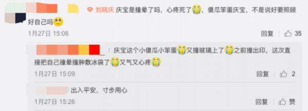 63岁刘晓庆撞玻璃门不忘自拍 感叹7个字疑回应整容传闻