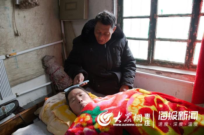 """枣庄:男子10年不离不弃 唤醒""""植"""