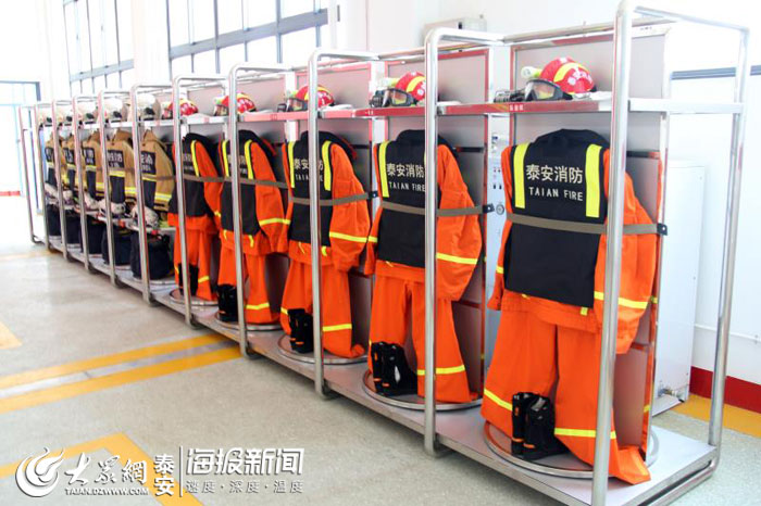 泰安市消防支队招收政府专职消防员