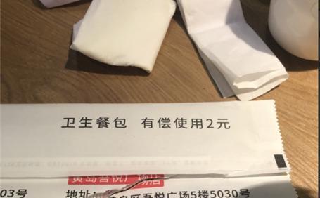 强制消费者使用有偿餐具包?多嘴肉蟹煲:有免费的