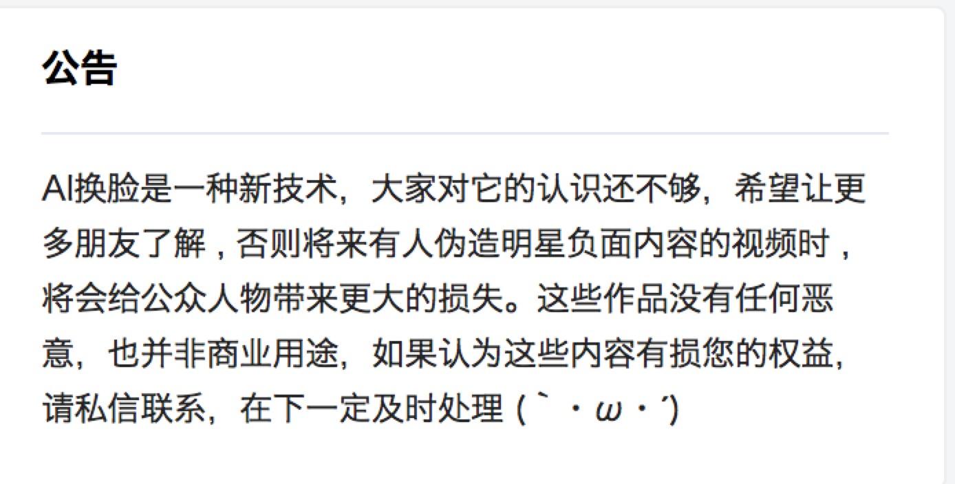 朱茵变杨幂,人工智能换脸技术让明星不再担心自己的演技?