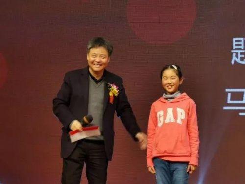 """写800字挣了10000元!杭州五年级小女生火了,余华称赞""""了不起"""""""
