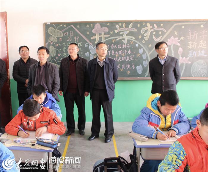 东平县梯门镇召开教育教学管理现场会