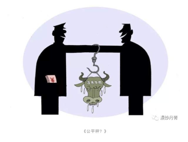 黎青漫画 《维权,365天--3.15漫笔》
