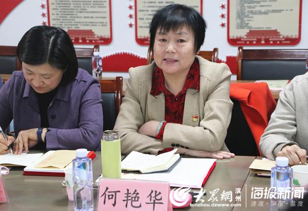 滨州市妇幼保健院召开市直女职工保健工作座谈会