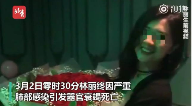"g3果汁_34岁女子高烧不去医院不吃药,只喝如新公司g3果汁""排毒 ..."
