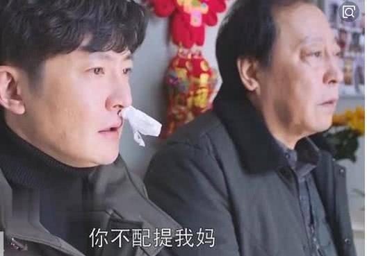 倪大红喜欢即兴表演,郭京飞害怕与其对戏,彭昱畅更是紧张到秒怂