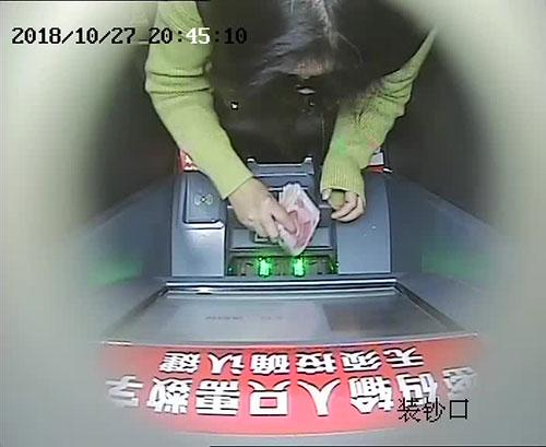 男子用他人手机号注册银行卡 被盗18余万元