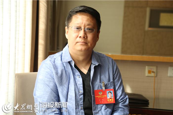 委员建议规划修复吕公祠 丰富泰安文化旅游项目