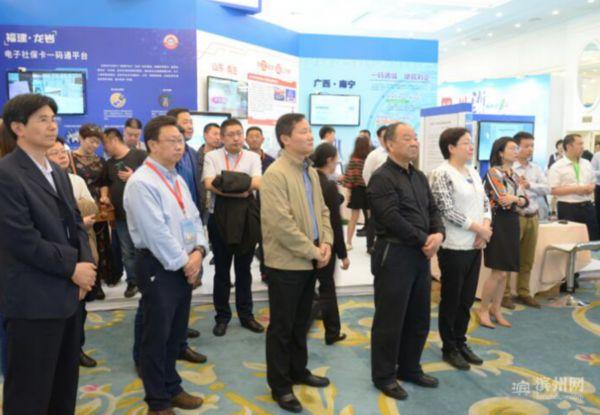 滨州市社保卡安全管理平台亮相全国人社信息化创新应用展